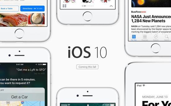 什么是iOS越狱? iOS越狱史