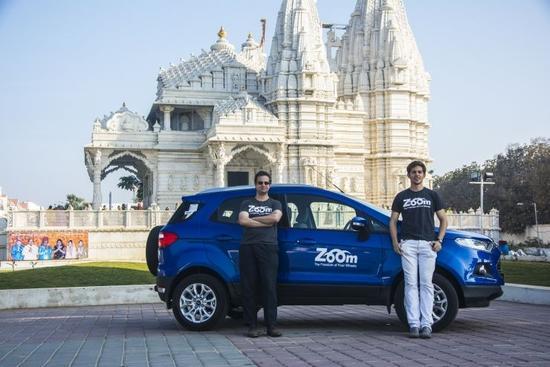 福特投资印度租车平台,进军汽车共享领域
