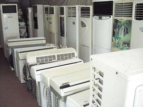 德国出台新规推动废弃家电回收 中国可借鉴