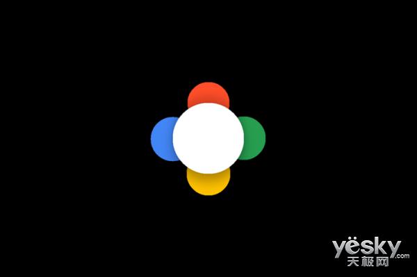 谷歌重新设计Home键:为推Google Assistant