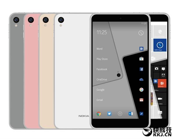 诺基亚全新安卓手机/平板正式确定:今年年底发!