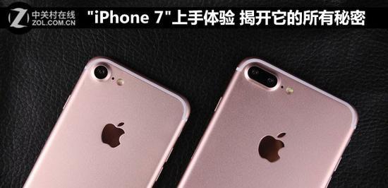 """""""iPhone 7""""上手体验 揭开它的所有秘密"""