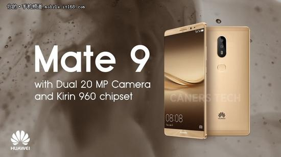 11月8日发布 传华为Mate 9或3199元起售