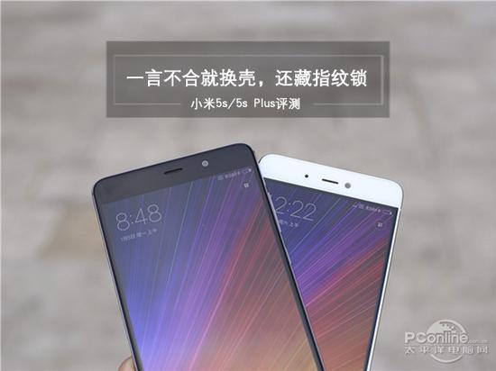 值得注意的是,小米5s是首款采用无孔式超声波指纹识别技术的手机,把传感器隐藏在玻璃下面,玻璃盖板上没有打孔(小米5s Plus的指纹识别后置)。而且小米5s高配版也首次将压感屏带到小米手机上。   小米5s采用降频版的骁龙821,核心为2.15GHz+2GHz,性能介乎满血版骁龙821和骁龙820之间,相对于骁龙820,小核从1.