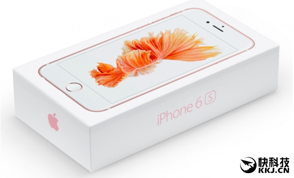 女大学生们贷款买iPhone遭殃:还不上就发裸照