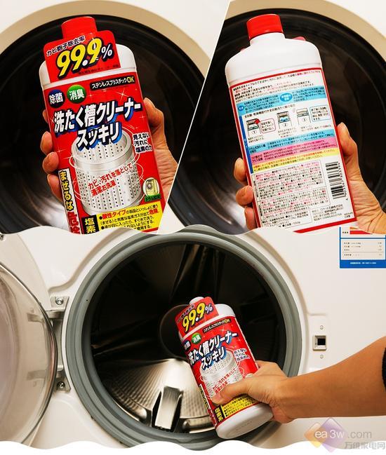 洗衣机比马桶还要脏?洗干净的妙招都在这