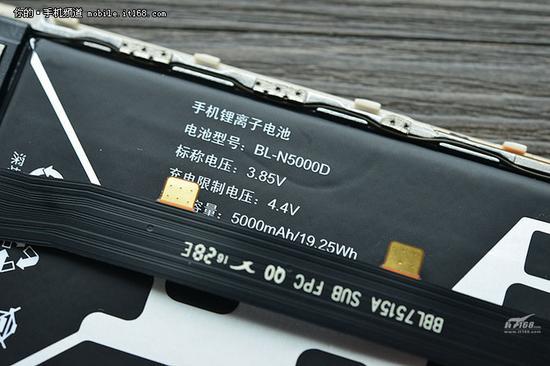 ▲大容量电池