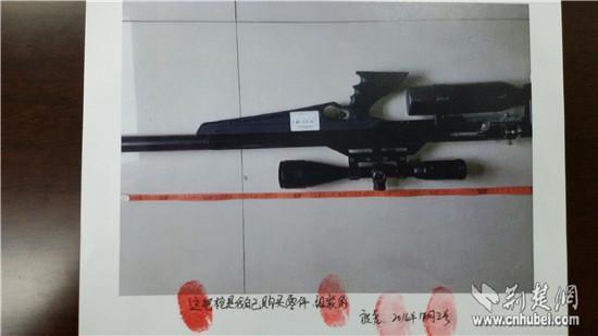 祝某网购的枪支零件 通讯员陈小萍 摄