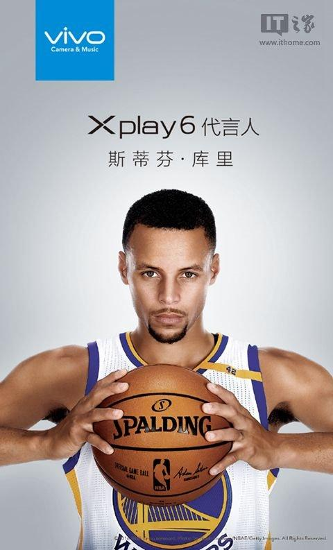 vivo宣布Xplay6旗舰手机代言人:NBA球星史蒂芬·库里