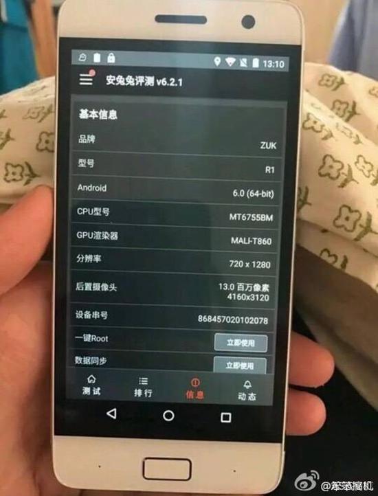 入门级ZUK R1曝光 安卓6.0/Helio P10
