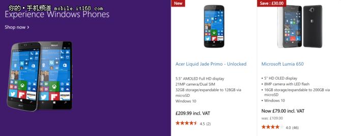 ▲目前微软英国商店针对 Windows Phone 开启新的降价促销。(图片截取自微软英国官网)