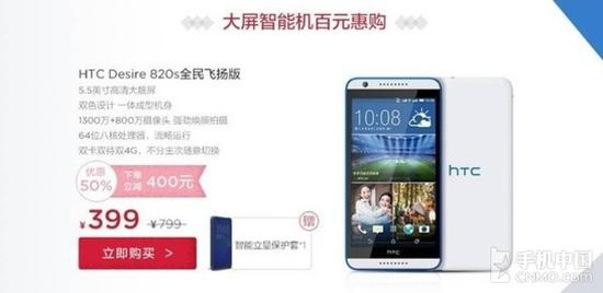 情怀:HTC经典手机大盘点