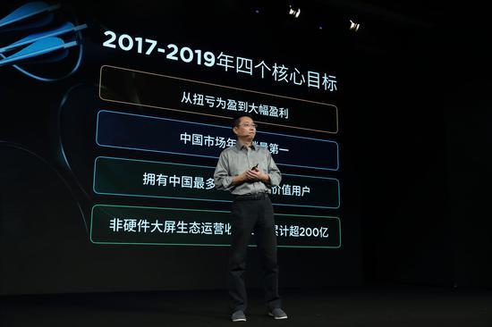 十问乐视致新总裁梁军:新一轮融资到账 明年销量增长放缓