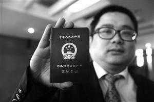 昨天,首汽司机高诚拿到了宁波第一本网络预约出租汽车驾驶员证