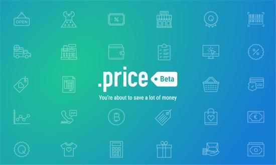 电商比价工具 Price.com 获 200 万美元种子轮融资