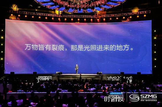 今晚还有特别嘉宾王石上台演讲~他告诉我们,要做一个终身的学习者。