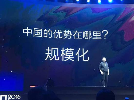 而中国在人工智能领域的机会相当大: