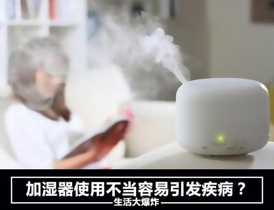 加湿 器 肺炎 加湿器が招く「肺炎リスク」、正しい手入れ・使い方・しまい方とは