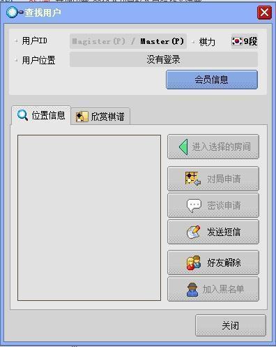 在网络平台,Master的注册国籍还是韩国。
