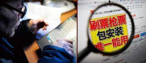 人民日报:春运抢票软件收费属于价格违法