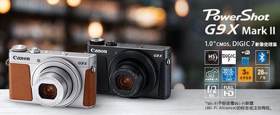 佳能2017一月新品G9 X Mark II