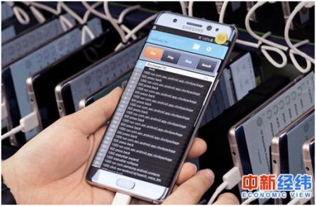 三星启用大量人力对Note7手机展开调查。(三星官方供图)
