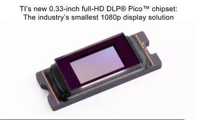 0.33英寸1080p分辨率DLPPico芯片