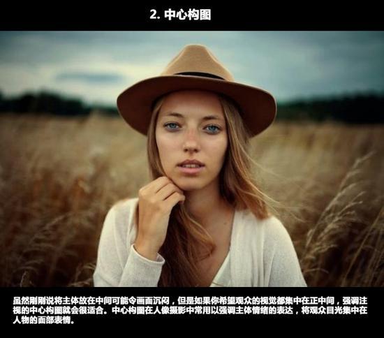 掌握这10种构图方法 就等于学懂了摄影