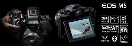 佳能EOS M5无反相机