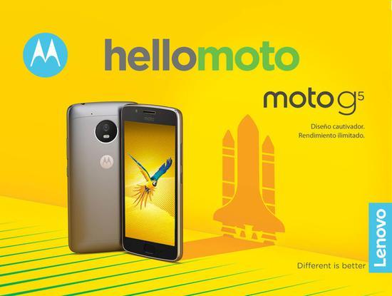 MotoG5宣传海报(图片引自VB)