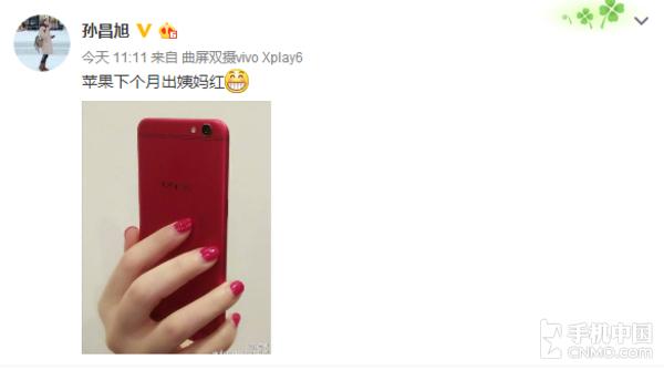 好骚气 传iPhone 7 Plus中国红版3月发布乌兰图雅的歌曲