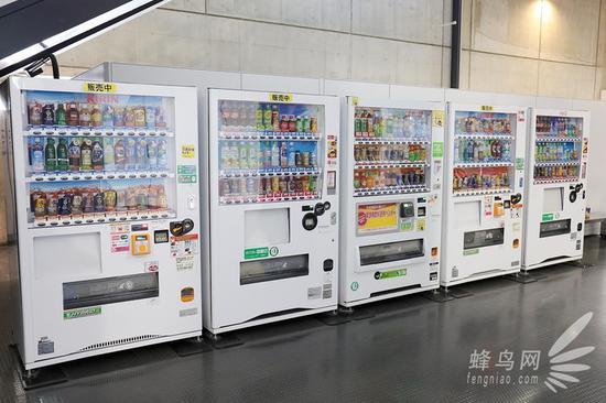足以让选择困难症发作的自动售货机