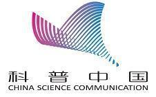 """""""科普中国""""是中国科协携同社会各方利用信息化手段开展科学传播的科学权威品牌。"""