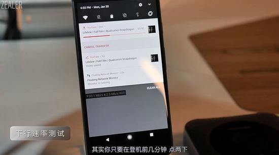 基于骁龙X16 Modem的千兆级LTE网络终端可以在几分钟内下载数小时时长的视频(ZEALER视频截图)