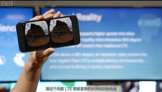 千兆级LTE网络可以加速普及超清分辨率VR直播(ZEALER视频截图)