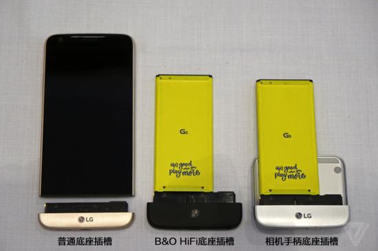 模块化的LG G5后的升级版G6被取消模块化设计