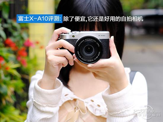 富士 X-A10参考价:读取中...图片点评报价参数概览