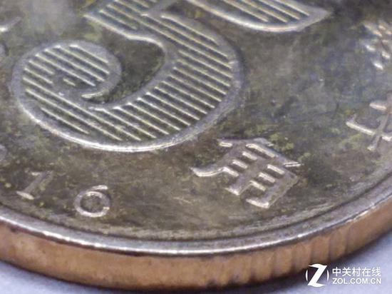 放大后的硬币细节清晰