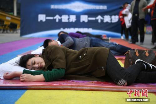 """2017年3月20日,重庆涪陵红酒小镇举行""""健康睡眠远离慢病""""主题活动。 陈超 摄"""