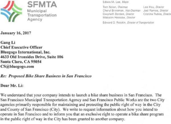 ▲旧金山交通局及旧金山公共工程局负责人给李刚的信