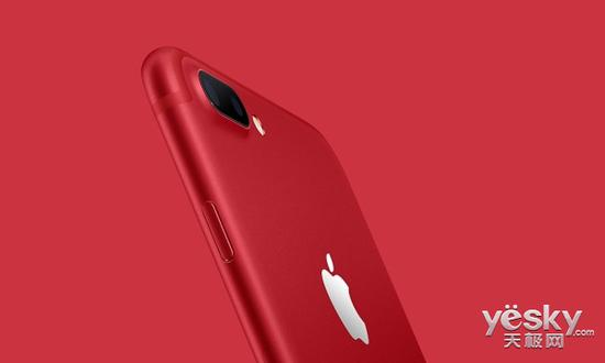 姨妈红iPhone7销量凄惨 苹果已哭晕厕所