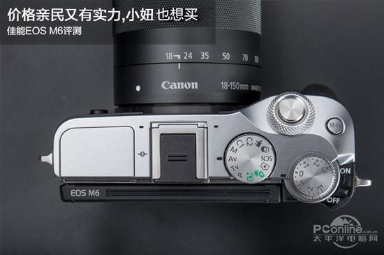 佳能 EOS M6无反相机参考价:读取中...图片点评报价参数概览