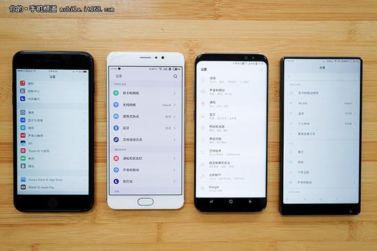 三星Galaxy S8+底栏有虚拟按键