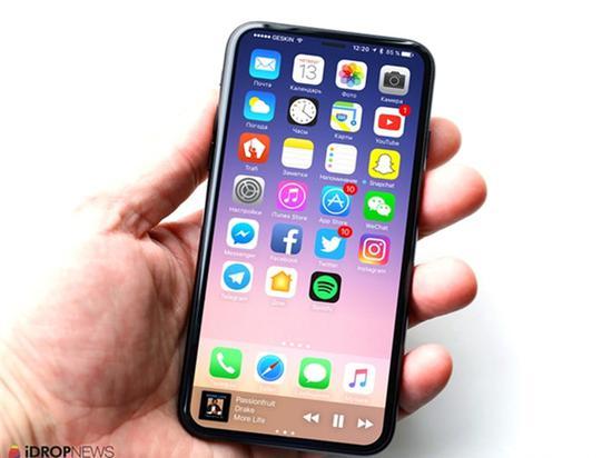 传苹果或将取消TouchID功能(图片来自baidu)