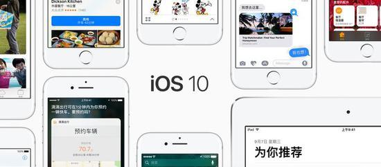 或许苹果只剩下iOS可以炫耀了