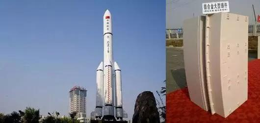 微弧氧化防護后的長征火箭用鎂質貫組支架