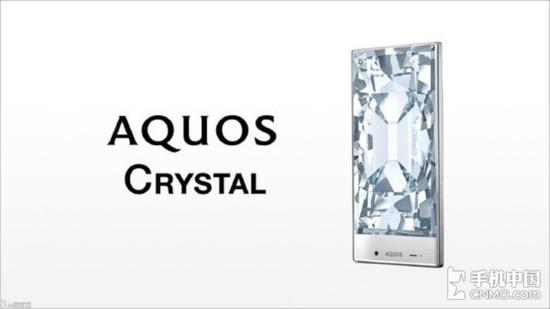 夏普全面屏手机AQUOS CRYSTAL