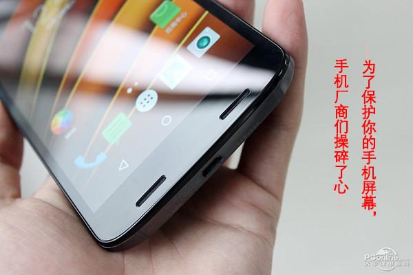 为了保护你的手机屏幕,手机厂商们操碎了心