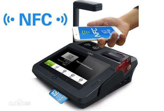 NFC快捷支付技术(图片引自百度百科)