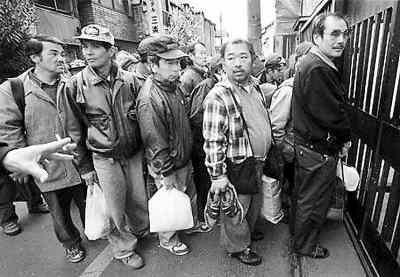 泡沫经济破灭后,日本失业者排队寻求政府机构帮助